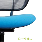 Ergonomic Chair Gel Seat Cushion
